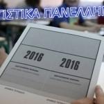 statistika-panellinies-2016